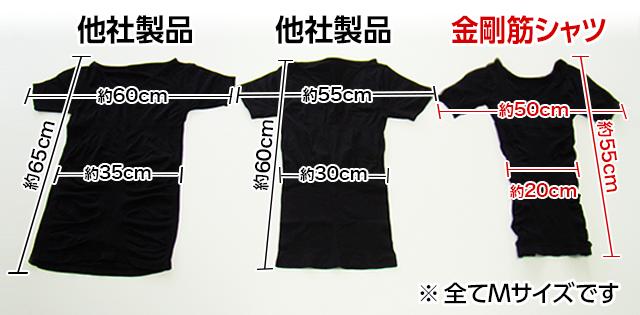 ks_shirt