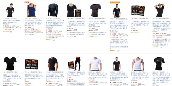 Amazon金剛筋シャツ商品一覧
