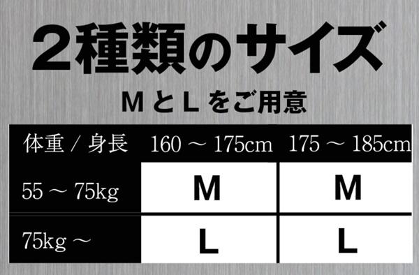 ビダンザゴーストサイズ表